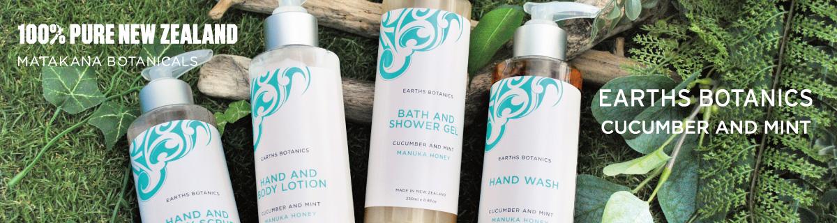 Earths Botanics cucumber and mint/アース ボタニクス キューカンバー&ミント