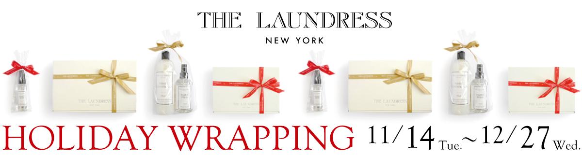 THE LAUNDRESS/ザ・ランドレス