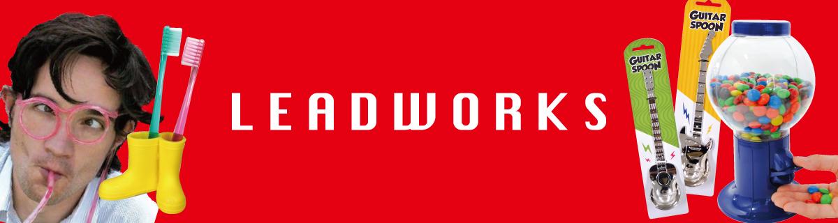 LEADWORKS/レッドワークス