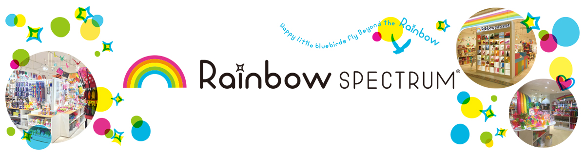 RainbowSPECTRUM/レインボースペクトラム