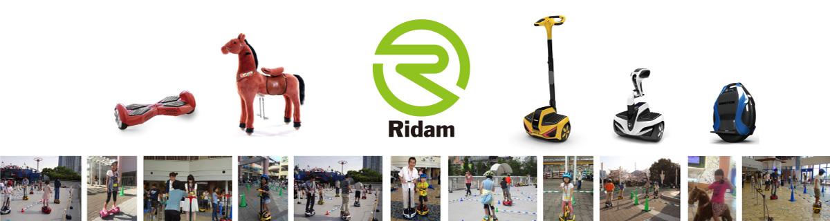 Ridam/ライダム