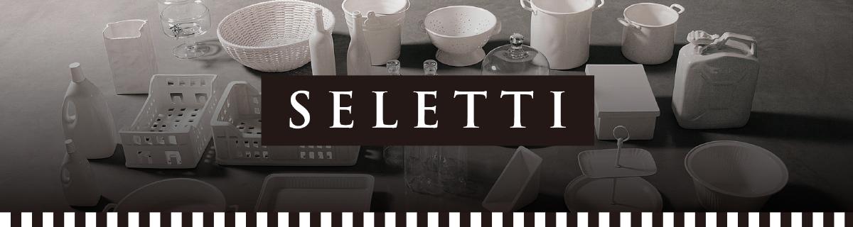 SELETTI/セレッティ