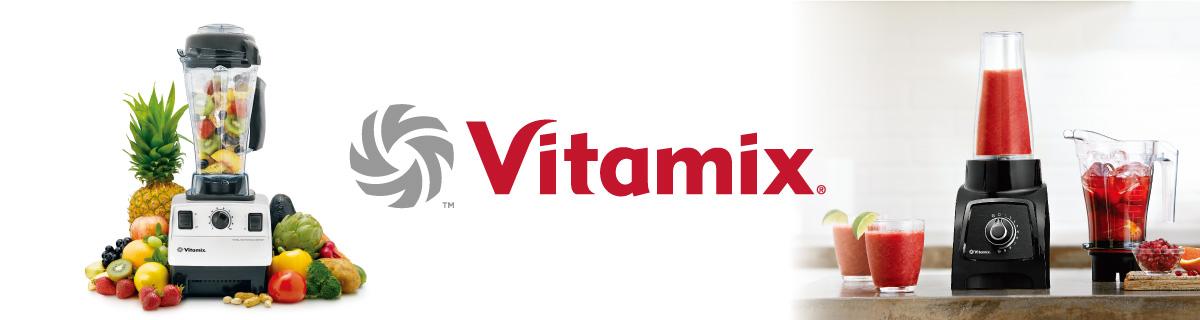 Vitamix�^�o�C�^�~�b�N�X