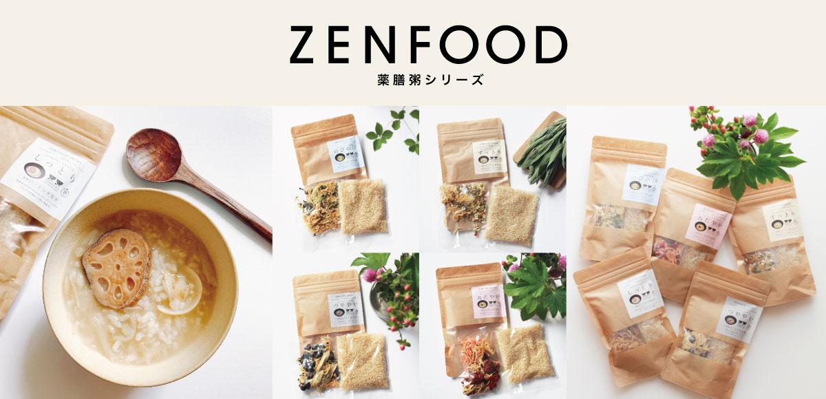 ZENFOOD/ゼンフード