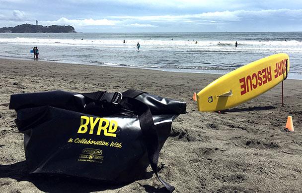 BYRD × AS2OV タープバッグ