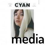 『CYAN 2016 winter』アイテム掲載情報