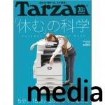 『Tarzan No.707』アイテム掲載情報