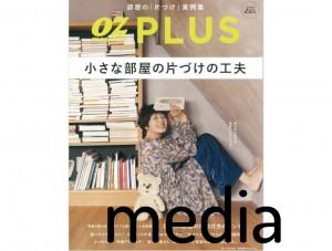 ozPULSmedia