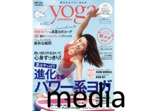 yogaJOURNALmedia