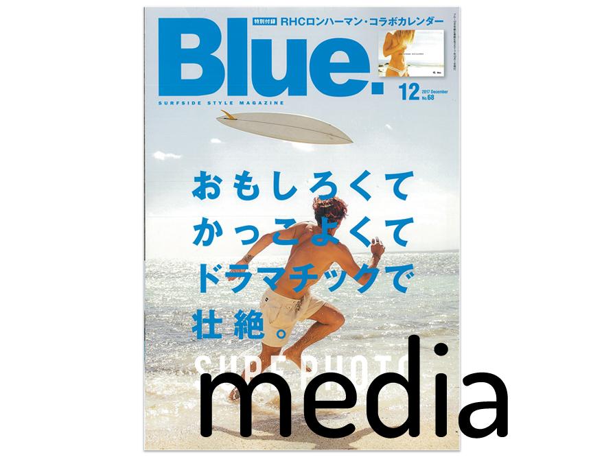 『Blue.』12月号 アイテム掲載情報