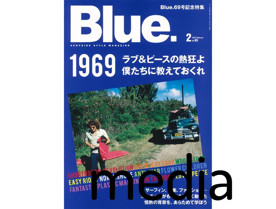 『Blue』 2018年2月号 アイテム掲載情報
