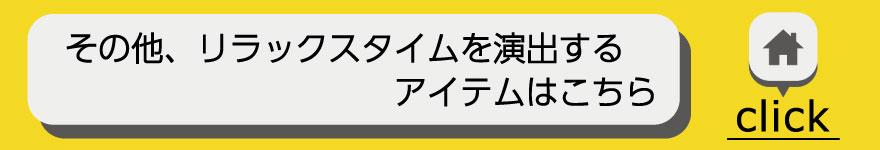 click_3