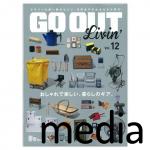 『GO OUT』 2018 Vol12 アイテム掲載情報