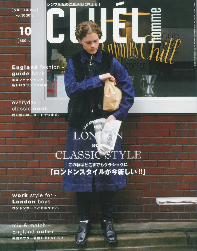 201809_CLUEL-homme_1
