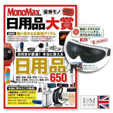 MONOMAX3