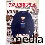 2nd『アメリカ定番ブランド』アイテム掲載情報