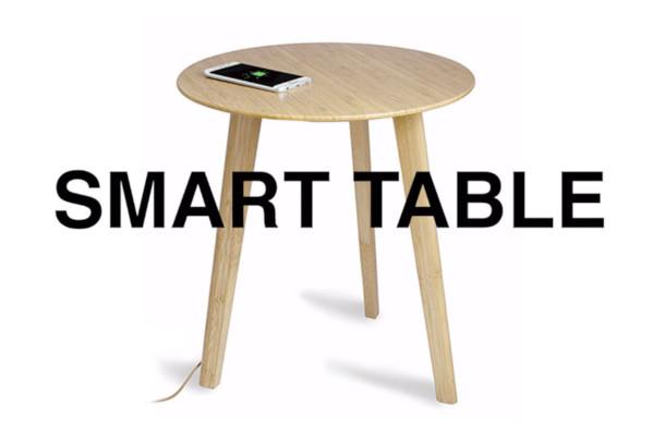 ただのテーブルではありません!