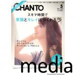 『CHANTO』2019年5月アイテム掲載情報