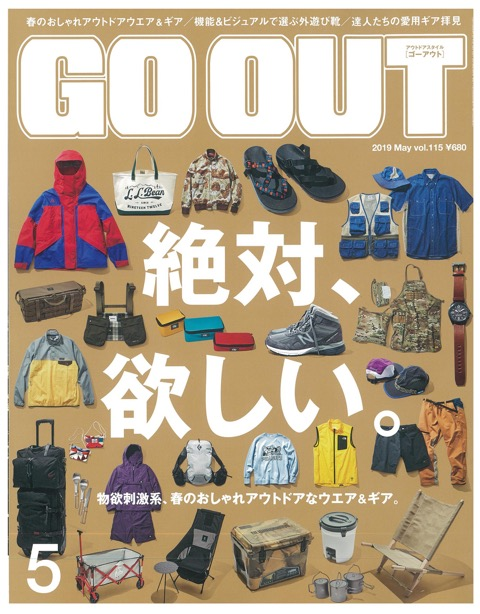 201905_GOOUT-1