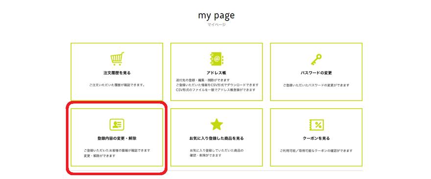 mypage_1