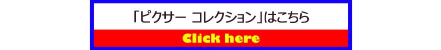 clickhere_2