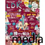 『LDK』2019年10月号 アイテム掲載情報