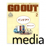 GO OUT 2020年2月号