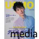 バイタミックス掲載誌 UOMO 3月号