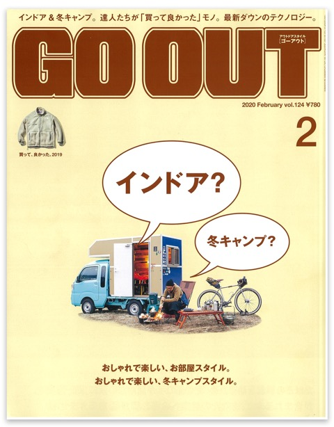 thumbnail_202002_GO OUT-1