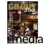『GOOUT』Vol.14 アイテム掲載情報