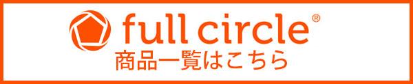 full_item