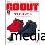 『GO OUT』2月号掲載情報/GEFU アークライター IGNITO