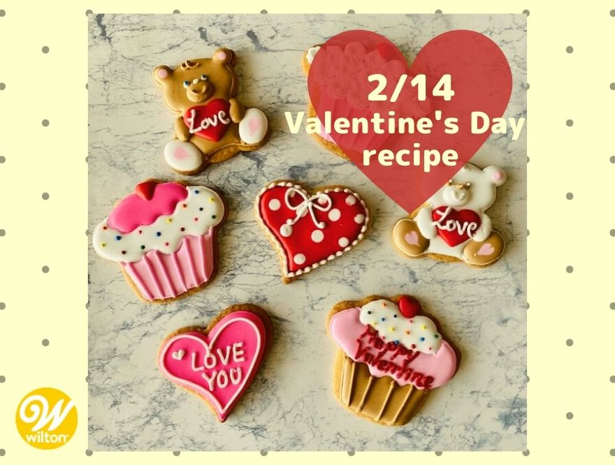 【Willton/ウィルトン】バレンタインにキュートなアイシングクッキーを♡