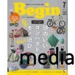 【b.c.l】雑誌掲載情報(Begin 7月号)