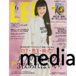 【THE LAUNDRESS】雑誌掲載情報(LEE 6月号)